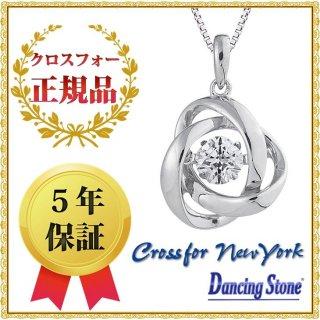 ダンシングストーン ネックレス クロスフォーニューヨーク ダンシング クロスフォー ペンダント NYP-588