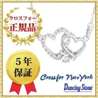 ダンシングストーン ネックレス クロスフォーニューヨーク ダンシング クロスフォー ペンダント ハート NYP-589