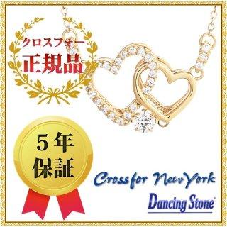 ダンシングストーン ネックレス クロスフォーニューヨーク ダンシング クロスフォー ペンダント ハート ゴールド NYP-589Y