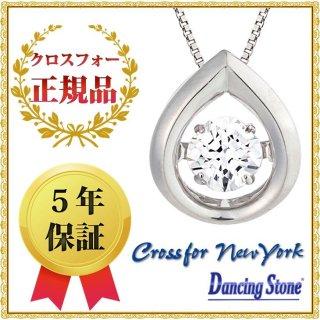 ダンシングストーン ネックレス クロスフォーニューヨーク ダンシング クロスフォー ペンダント NYP-590