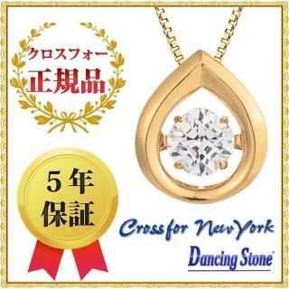 ダンシングストーン ネックレス クロスフォーニューヨーク ダンシング クロスフォー ペンダント ゴールド NYP-590Y