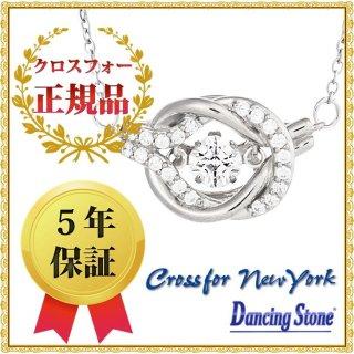 ダンシングストーン ネックレス クロスフォーニューヨーク ダンシング クロスフォー ペンダント NYP-591
