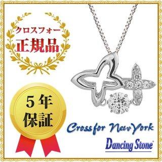 ダンシングストーン ネックレス クロスフォーニューヨーク ダンシング クロスフォー ペンダント NYP-594