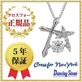ダンシングストーン ネックレス クロスフォーニューヨーク ダンシング クロスフォー ペンダント クロス 十字架 NYP-595