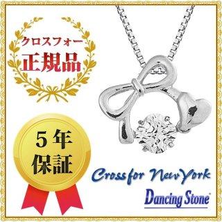 ダンシングストーン ネックレス クロスフォーニューヨーク ダンシング クロスフォー ペンダント リボン NYP-597