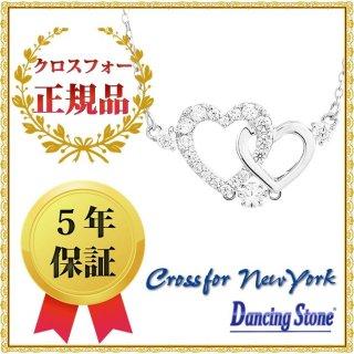 ダンシングストーン ネックレス クロスフォーニューヨーク ダンシング クロスフォー ペンダント ハート NYP-598