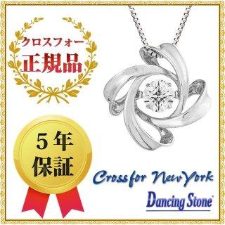 ダンシングストーン ネックレス クロスフォーニューヨーク ダンシング クロスフォー ペンダント 花 NYP-599