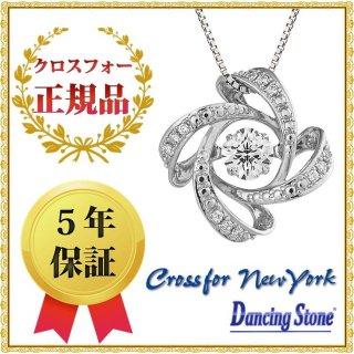 ダンシングストーン ネックレス クロスフォーニューヨーク ダンシング クロスフォー ペンダント 花 NYP-600