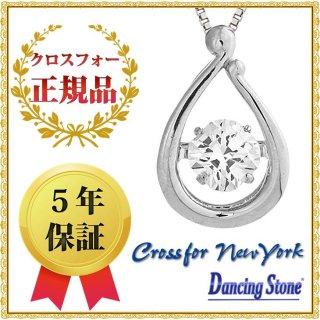 ダンシングストーン ネックレス クロスフォーニューヨーク ダンシング クロスフォー ペンダント NYP-602