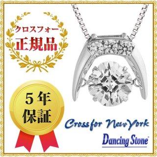ダンシングストーン ネックレス クロスフォーニューヨーク ダンシング クロスフォー ペンダント NYP-603