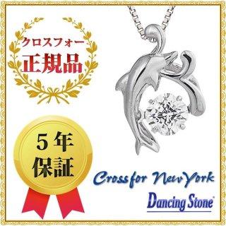 ダンシングストーン ネックレス クロスフォーニューヨーク ダンシング クロスフォー ペンダント イルカ NYP-604