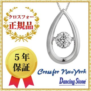 ダンシングストーン ネックレス クロスフォーニューヨーク ダンシング クロスフォー ペンダント NYP-605