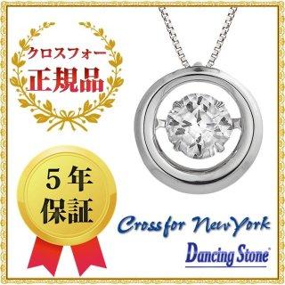 ダンシングストーン ネックレス クロスフォーニューヨーク ダンシング クロスフォー ペンダント NYP-606