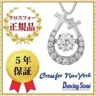 ダンシングストーン ネックレス クロスフォーニューヨーク ダンシング クロスフォー ペンダント NYP-607
