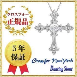 ダンシングストーン ネックレス クロスフォーニューヨーク ダンシング クロスフォー ペンダント クロス 十字架 NYP-608