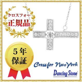 ダンシングストーン ネックレス クロスフォーニューヨーク ダンシング クロスフォー ペンダント クロス 十字架 NYP-609