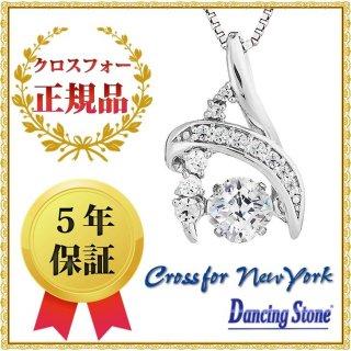 ダンシングストーン ネックレス クロスフォーニューヨーク ダンシング クロスフォー ペンダント NYP-610