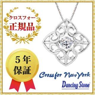 ダンシングストーン ネックレス クロスフォーニューヨーク ダンシング クロスフォー ペンダント NYP-612