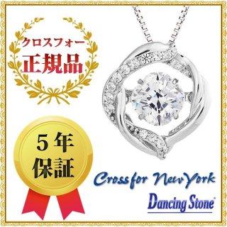 ダンシングストーン ネックレス クロスフォーニューヨーク ダンシング クロスフォー ペンダント NYP-613