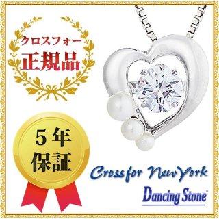 ダンシングストーン ネックレス クロスフォーニューヨーク ダンシング クロスフォー ペンダント ハート NYP-614