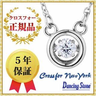 ダンシングストーン ネックレス ダレノガレ明美 クロスフォーニューヨーク ダンシング クロスフォー ペンダント NYP-615