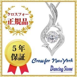 ダンシングストーン ネックレス クロスフォーニューヨーク ダンシング クロスフォー ペンダント ギフト パッション NYP-617