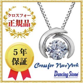 ダンシングストーン ネックレス クロスフォーニューヨーク ダンシング クロスフォー ペンダント 母の日 ギフト NYP-619