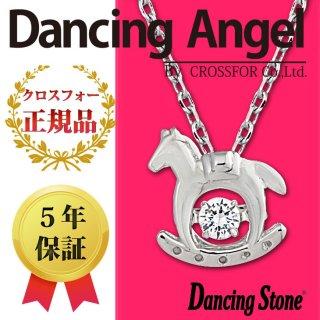 ダンシングストーン ネックレス クロスフォー ダンシングエンジェル ペンダント ANG-001
