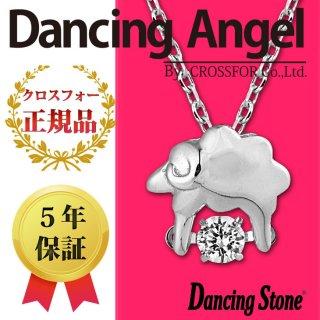 ダンシングストーン ネックレス クロスフォー ダンシングエンジェル ペンダント ANG-002