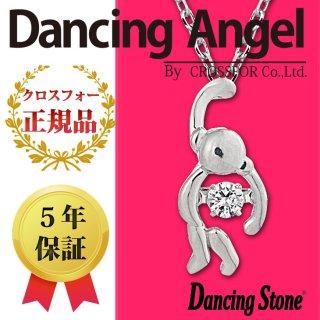 ダンシングストーン ネックレス クロスフォー ダンシングエンジェル ペンダント ANG-003