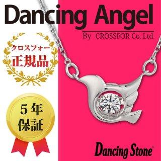 ダンシングストーン ネックレス クロスフォー ダンシングエンジェル ペンダント ANG-004