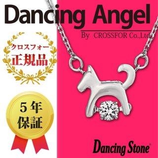 ダンシングストーン ネックレス クロスフォー ダンシングエンジェル ペンダント ANG-005