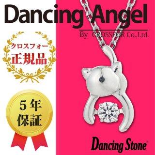 ダンシングストーン ネックレス クロスフォー ダンシングエンジェル ペンダント ANG-006