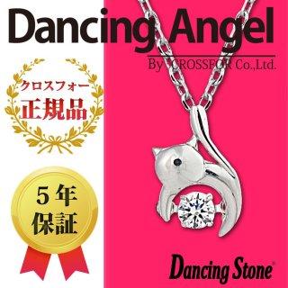 ダンシングストーン ネックレス クロスフォー ダンシングエンジェル ペンダント ANG-008