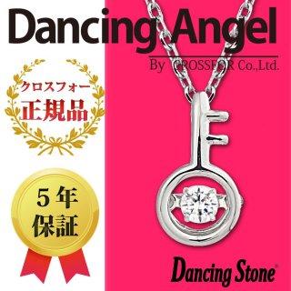 ダンシングストーン ネックレス クロスフォー ダンシングエンジェル ペンダント ANG-012