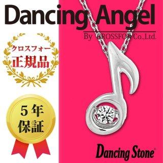 ダンシングストーン ネックレス クロスフォー ダンシングエンジェル ペンダント ANG-013