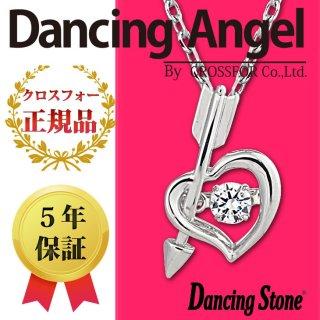 ダンシングストーン ネックレス クロスフォー ダンシングエンジェル ペンダント ANG-014