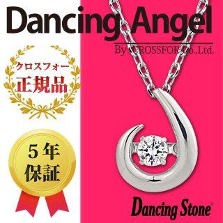 ダンシングストーン ネックレス クロスフォー ダンシングエンジェル ペンダント ANG-016