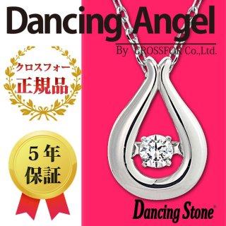ダンシングストーン ネックレス クロスフォー ダンシングエンジェル ペンダント ANG-019
