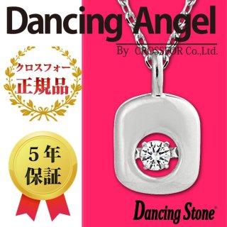 ダンシングストーン ネックレス クロスフォー ダンシングエンジェル ペンダント ANG-020