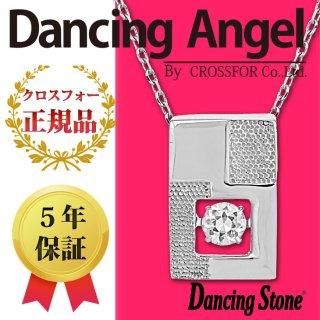 ダンシングストーン ネックレス クロスフォー ダンシングエンジェル ペンダント ANG-022