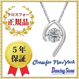 ダンシングストーン ネックレス クロスフォーニューヨーク ダンシング クロスフォー ペンダント レディース  NYP-621