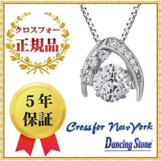 ダンシングストーン ネックレス クロスフォーニューヨーク ダンシング クロスフォー ペンダント レディース  NYP-622