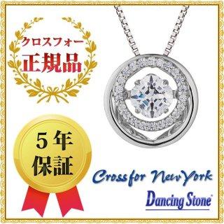 ダンシングストーン ネックレス 筧美和子 クロスフォーニューヨーク ダンシング クロスフォー ペンダント レディース  NYP-623