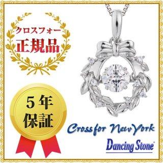 ダンシングストーン ネックレス クロスフォーニューヨーク ダンシング クロスフォー ペンダント レディース クリスマス ギフト NYP-624