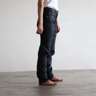 SOUMO - SUPER TWISTED DENIM PANTS