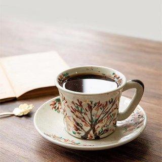 有田焼 伯父山窯 コーヒー碗皿 桜柄