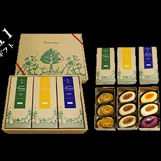 カラー芋コレクション 3箱入