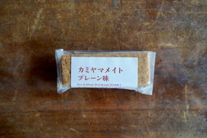 カミヤマメイト(プレーン味)