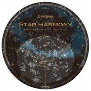 星座早見盤 スターハーモニー